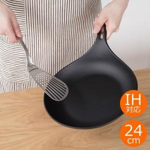 南部鉄器 フライパン 岩鋳 IH対応 オムレット 24cm IWACHU イワチュウ 鉄フライパン 日本製 24601|favoritestyle