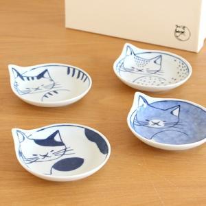 波佐見焼 coneco皿 小皿 豆皿 4枚 セット こねこざら 箱入り 猫皿 ねこ皿 取り皿 平皿 磁器 和食器 猫 皿 石丸陶芸 日本製|favoritestyle