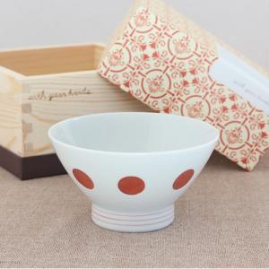 有田焼 茶碗 丸紋 飯碗 ギフトボックス 入り AKADAMMASU入り碗 磁器 石丸陶芸 ご飯茶碗 ライスボウル favoritestyle