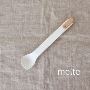 ジャムスプーン ホーロー 琺瑯 職人さんの手作り カトラリー melte メルテ 白 食器 高桑金属 takakuwa 日本製 カフェ おしゃれ 400928|favoritestyle