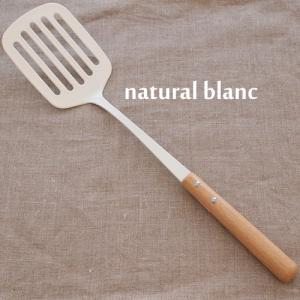 ターナー フライ返し へら ホーロー 琺瑯 キッチンツール ナチュラル ブラン natural blanc 白 高桑金属 takakuwa 日本製 おしゃれ|favoritestyle