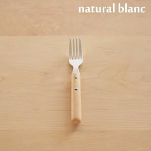 ケーキフォーク白の琺瑯カトラリー・natural blanc takakuwa 高桑金属|favoritestyle