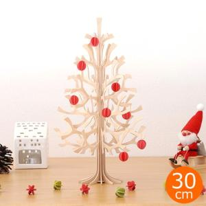 lovi ロヴィ クリスマスツリー ツリー Momi-no-ki 30cm ミニボールセット クリスマス クリスマス雑貨 オーナメント 北欧|favoritestyle