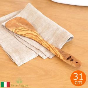 スパチュラ 木 木製 オリーブ へら Arte Legno アルテレニョ 職人さんの手作り キッチンツール イタリア おしゃれ|favoritestyle