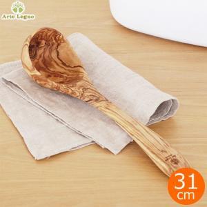 スープレードル お玉 Arte Legno アルテレニョ 木 木製 おたま 職人さんの手作り キッチンツール イタリア おしゃれ|favoritestyle