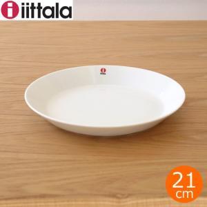 イッタラ ティーマ プレート 21cm ホワイト 白 皿 iittala Teema 4D7-164...