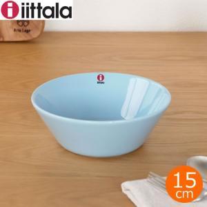イッタラ ティーマ ボウル 15cm ライトブルー iittala Teema 北欧 食器 4D7-365782|favoritestyle