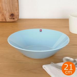 イッタラ ティーマ ボウル 21cm ライトブルー iittala Teema 北欧 食器 4D7-365788|favoritestyle