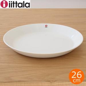 イッタラ ティーマ プレート 26cm ホワイト iittala Teema 白 皿 大皿 北欧 食...