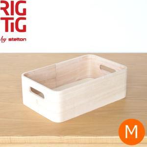 ステルトン ストレージボックス Mサイズ 北欧 収納ボックス 収納ケース Save-it Storage Box リグティグ RIGTIG by stelton 木製 桐|favoritestyle
