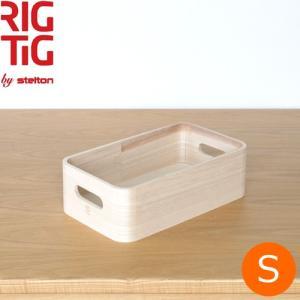 [クーポン配布中] ステルトン ストレージボックス Sサイズ 北欧 収納ボックス 収納ケース Save-it Storage Box リグティグ RIGTIG by stelton 木製 桐|favoritestyle