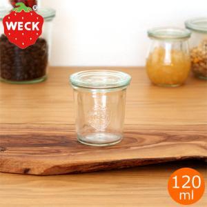WECK キャニスター ガラスキャニスター モールドシェイプ Mold Shape 120ml ウェック 保存容器 保存瓶|favoritestyle