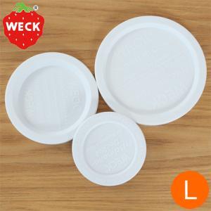 WECK ウェック プラスチックカバー 蓋 Lサイズ 保存容器 パーツ|favoritestyle