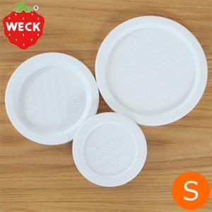WECK ウェック プラスチックカバー 蓋 Sサイズ 保存容器 パーツ|favoritestyle