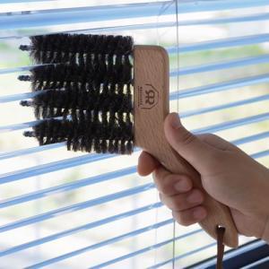 レデッカー ブラインドブラシ ブラインド用 ブラシブラインド掃除 ほこり取り REDECKER 4J4-662022|favoritestyle