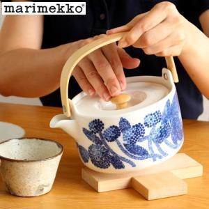 [クーポン配布中] マリメッコ ミンステリ ティーポット 700ml marimekko Mynsteri 花柄 北欧 食器 急須 ブルー|favoritestyle