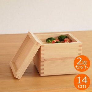 ●天然ヒノキを使用したおしゃれな重箱2段セット。定番の枡を基に、お重やお弁当箱としても使えるように仕...