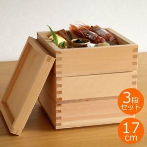 ●天然ヒノキを使用したおしゃれな重箱3段セット。定番の枡を基に、お重やお弁当箱としても使えるように仕...
