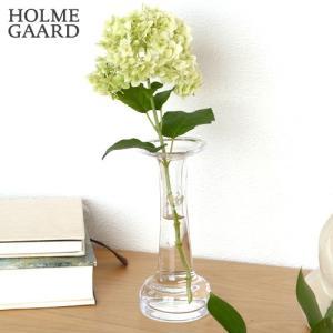 ホルムガード フラワーベース オールドイングリッシュ ソリティアベース クリア ガラス H12cm 一輪挿し 花瓶 花器 北欧 HOLMEGAARD|favoritestyle