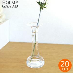 ホルムガード フラワーベース オールドイングリッシュ ソリティアベース クリア ガラス H20cm 一輪挿し 花瓶 花器 北欧 HOLMEGAARD|favoritestyle