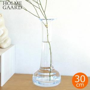 ホルムガード フラワーベース オールドイングリッシュ ソリティアベース クリア ガラス H30cm 一輪挿し 花瓶 北欧 HOLMEGAARD|favoritestyle