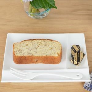 ミヤマ イゾラ パレットプレート M miyama isola 白磁 皿 仕切り皿 日本製 59-014-101|favoritestyle