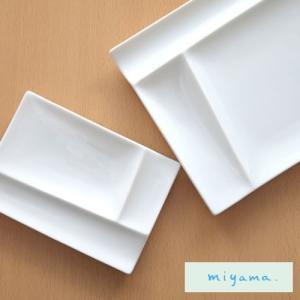 ミヤマ イゾラ パレットプレート ペア miyama Isola 4pcs 仕切り皿 ギフトセット 白磁 皿 4枚組 59-128-101|favoritestyle