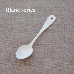 ティースプーン スプーン ホーロー 琺瑯 食器 テーブルウェア カトラリー Blanc ブラン 白 高桑金属 takakuwa 日本製 カフェ おしゃれ|favoritestyle