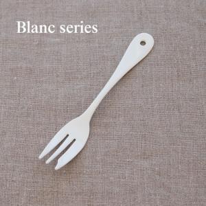 ケーキフォーク 白の琺瑯(ホーロー)カトラリー・Blancブランシリーズ takakuwa|favoritestyle