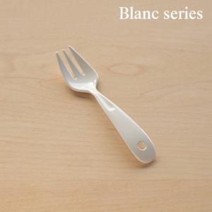 [クーポン配布中] プチフォーク ホーロー 琺瑯 カトラリー フォーク 小 食器 Blanc  ブランシ 白 高桑金属 日本製 カフェ おしゃれ 636457|favoritestyle