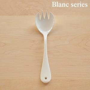 サラダフォーク白の琺瑯(ホーロー)カトラリー・Blancブランシリーズ takakuwa|favoritestyle