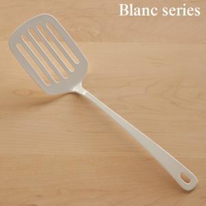 ターナー フライ返し へら ホーロー 琺瑯 職人さんの手作り キッチンツール Blanc ブラン 白 高桑金属 takakuwa 日本製 おしゃれ 636532|favoritestyle