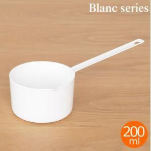 [クーポン配布中] 計量カップ ストレート型 200ml メジャーカップ ホーロー 琺瑯 ブラン Blanc 白 高桑金属 日本製 キッチンツール|favoritestyle