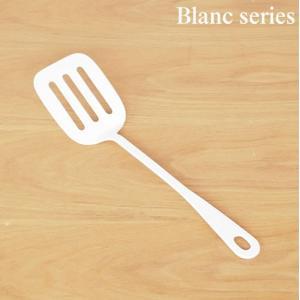 ミニターナー ターナー フライ返し へら ホーロー 琺瑯 キッチンツール ブラン Blanc 白 高桑金属 日本製 takakuwa おしゃれ 636808|favoritestyle