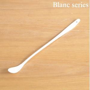 パルフェスプーン スプーン ホーロー 琺瑯 職人さんの手作り カトラリー 食器 Blanc ブラン 白 高桑金属 takakuwa 日本製 636921|favoritestyle