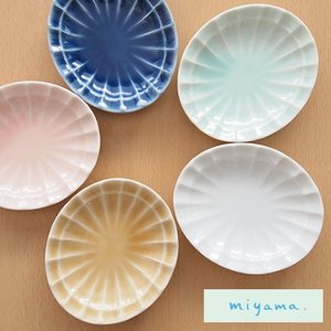 miyama ミヤマ suzune すずね 手塩皿 5枚組 セット 皿 小皿 豆皿 薬味皿 ギフトセット|favoritestyle