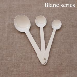 計量スプーン 3pc 琺瑯 ホーロー キッチンツール 日本製 Blanc ブラン 職人さんの手作り 高桑金属 takakuwa|favoritestyle