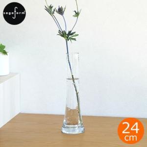 【取扱終了】サガフォルム フラワーベース ガラス 一輪挿し 花瓶 おしゃれ H24cm 花器 シンプル クリア  枝もの 実もの 北欧 bubbla vase|favoritestyle