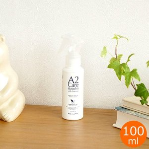 A2Care エーツーケア 100ml スプレータイプ 除菌消臭剤 A2ケア 花粉対策 花粉症対策 アレルゲン対策|favoritestyle