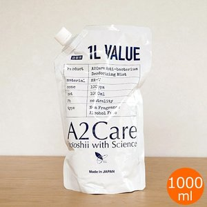 A2Care エーツーケア 1000ml 詰め替えタイプ 除菌消臭剤 詰め替え用 A2ケア 花粉対策 花粉症対策 アレルゲン対策|favoritestyle