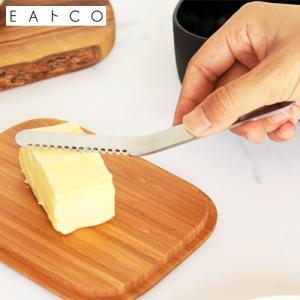 ヨシカワ EAトCO イイトコ Nulu butter knife ヌル バターナイフ ステンレス製 日本製 削る ふわふわ コゲ落とし|favoritestyle