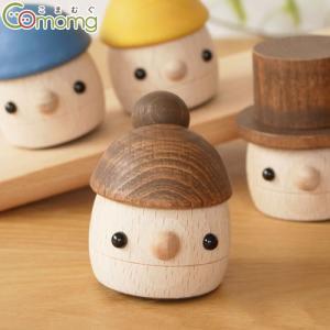 こまむぐ どんぐりまま 木のおもちゃ 木製 知育 玩具 日本製 おもちゃのこまーむ|favoritestyle