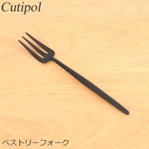 [クーポン配布中] クチポール ムーン マット ブラック ペストリーフォーク Cutipol MOON MATT BLACK カトラリー フォーク ケーキフォーク CTMO-24-BKF|favoritestyle