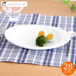 野田琺瑯 カレー皿 楕円 オーバル 28cm ノダホーロー 日本製 プレート 器 白 ホワイト キッチンツール グラタン皿 オーブン使用可 CZ-28|favoritestyle