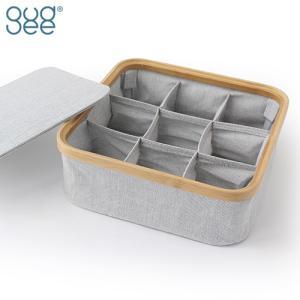 GudeeLife 収納ボックス 仕切りボックス 9分割 ふた付き 仕切りケース おしゃれ 折り畳み KIM Storage box with lid 9section 収納カゴ 収納 布 竹|favoritestyle