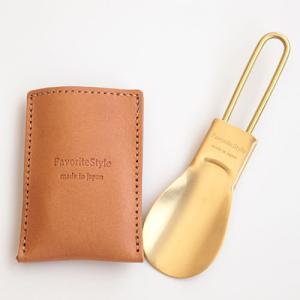 携帯靴べら 折りたたみ ホールディング シューホーン 日本製 真鍮 栃木レザー ヌメ革 ケース付 おしゃれ FavoriteStyle特製|favoritestyle