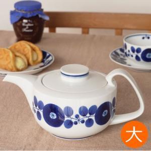 白山陶器 ブルーム ポット ティーポット 大 BLOOM 波佐見焼 HAKUSAN HKSN-BLM-POT01|favoritestyle