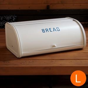 ローラートップブレッド缶 L ブレッド缶 ブレッドボックス ブレッドケース パンケース AXCIS アクシス HOMESTEAD HS159|favoritestyle