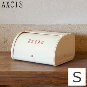 ローラートップブレッド缶 クリーム S ブレッド缶 ブレッドボックス ブレッドケース パンケース パン入れ AXCIS アクシス Homestead HS193C|favoritestyle