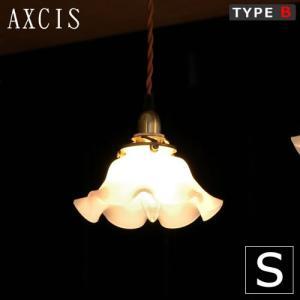 ランプシェード ペンダントライト ガラス アンティーク AXCIS ミルクグラスシェード ウェーブS (E-17、タイプB)|favoritestyle